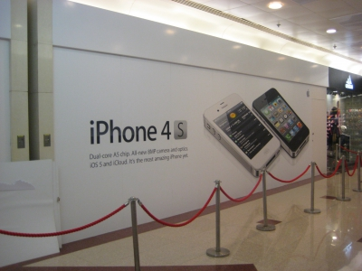 iPhone 4s Wall Sticker