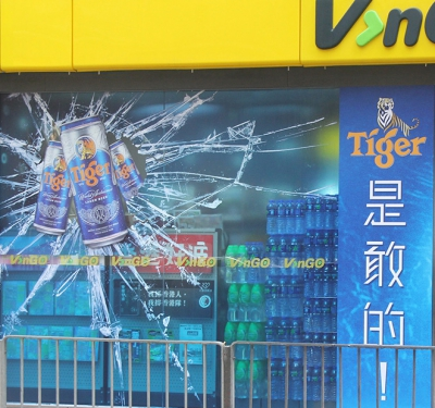 Tiger Store Wrap at Vango (Kennedy Town store)