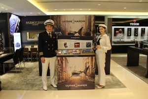 Ulysse Nardin x Oriental Watch Company mini Exhibition