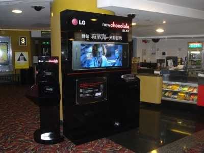 LG BL40 TV Booth in Cinema